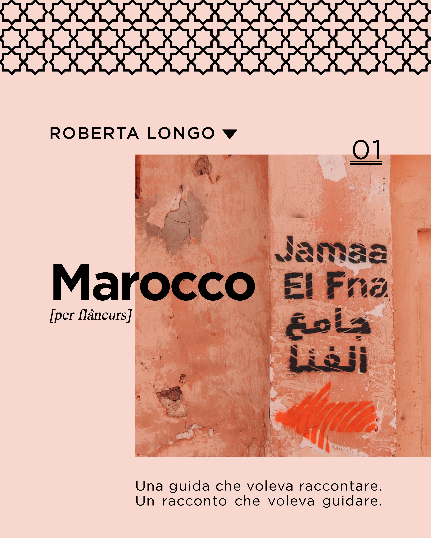 Marocco per flâneurs